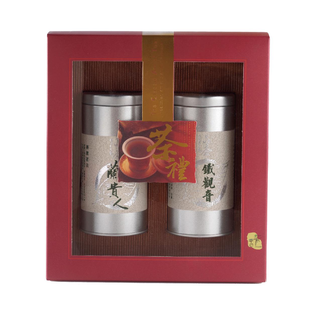 雲茶禮盒 (紅)  (蘭貴人80g, 鐵觀音80g)