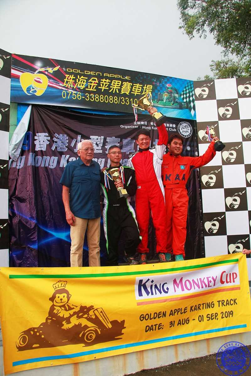 2019香港汽車會賽道工作人員 - 橙盃(第三回合)