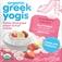 HappyBABY Organic Greek Yogis: Strawberry Banana