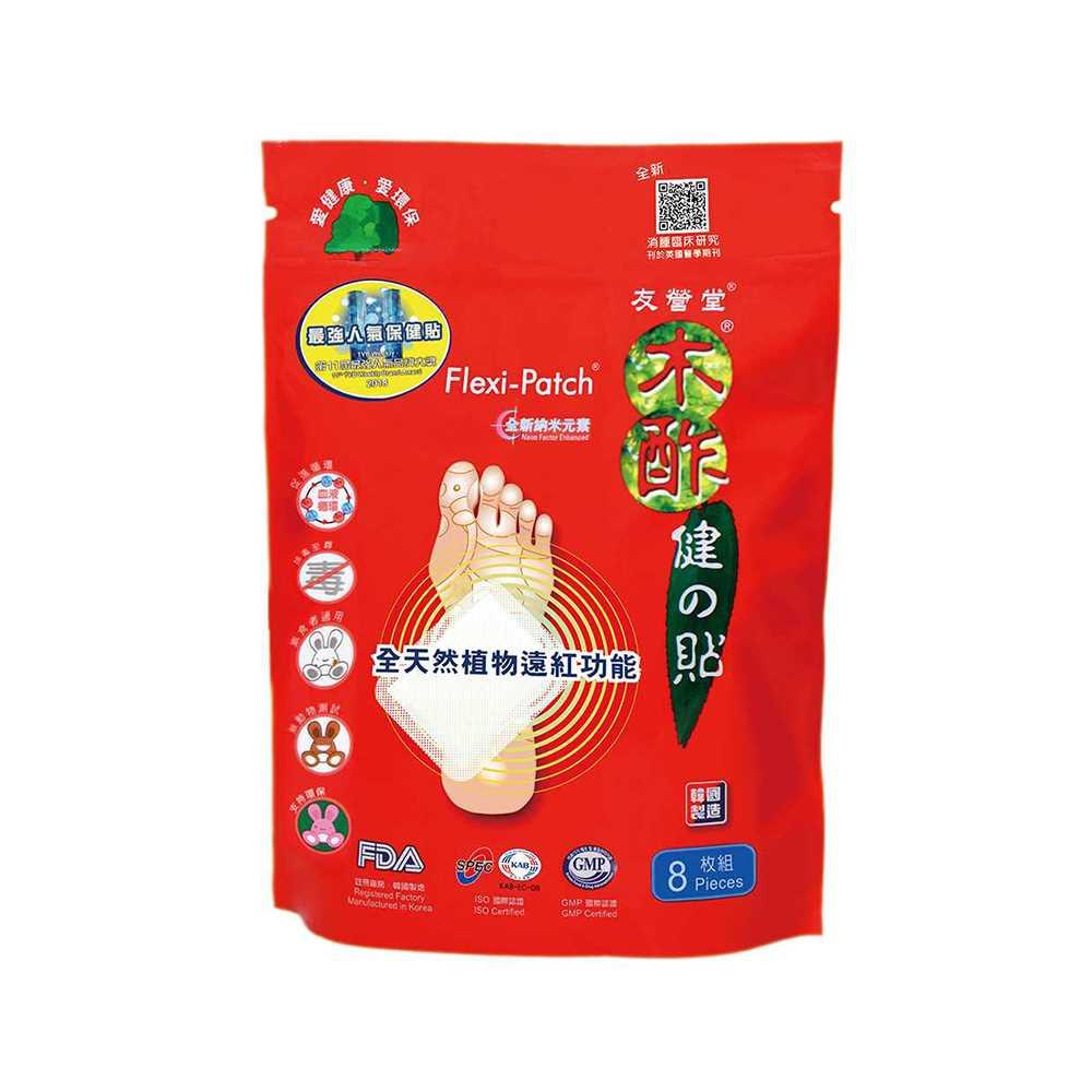 韓國制造木酢健之貼8片裝