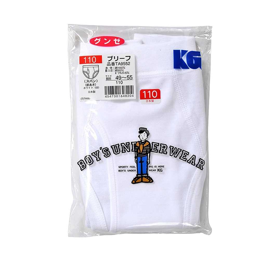 GUNZE 男童100% 全棉內褲 TA9552-9752 (日本製)