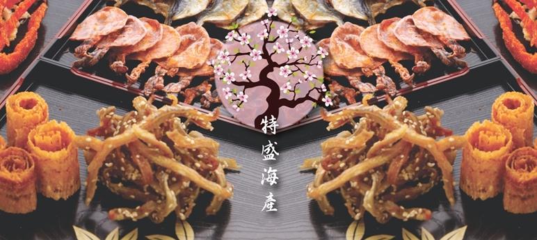 招牌海產 — 海鮮只要夠新鮮,就迷人。