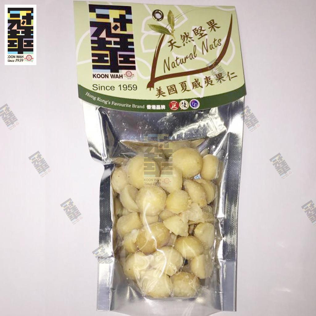 <天然堅果系列>SALTED MACADAMIA NUTS