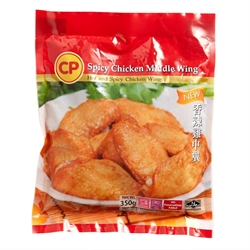 CP - Spicy Chicken Middle Wing (Frozen )