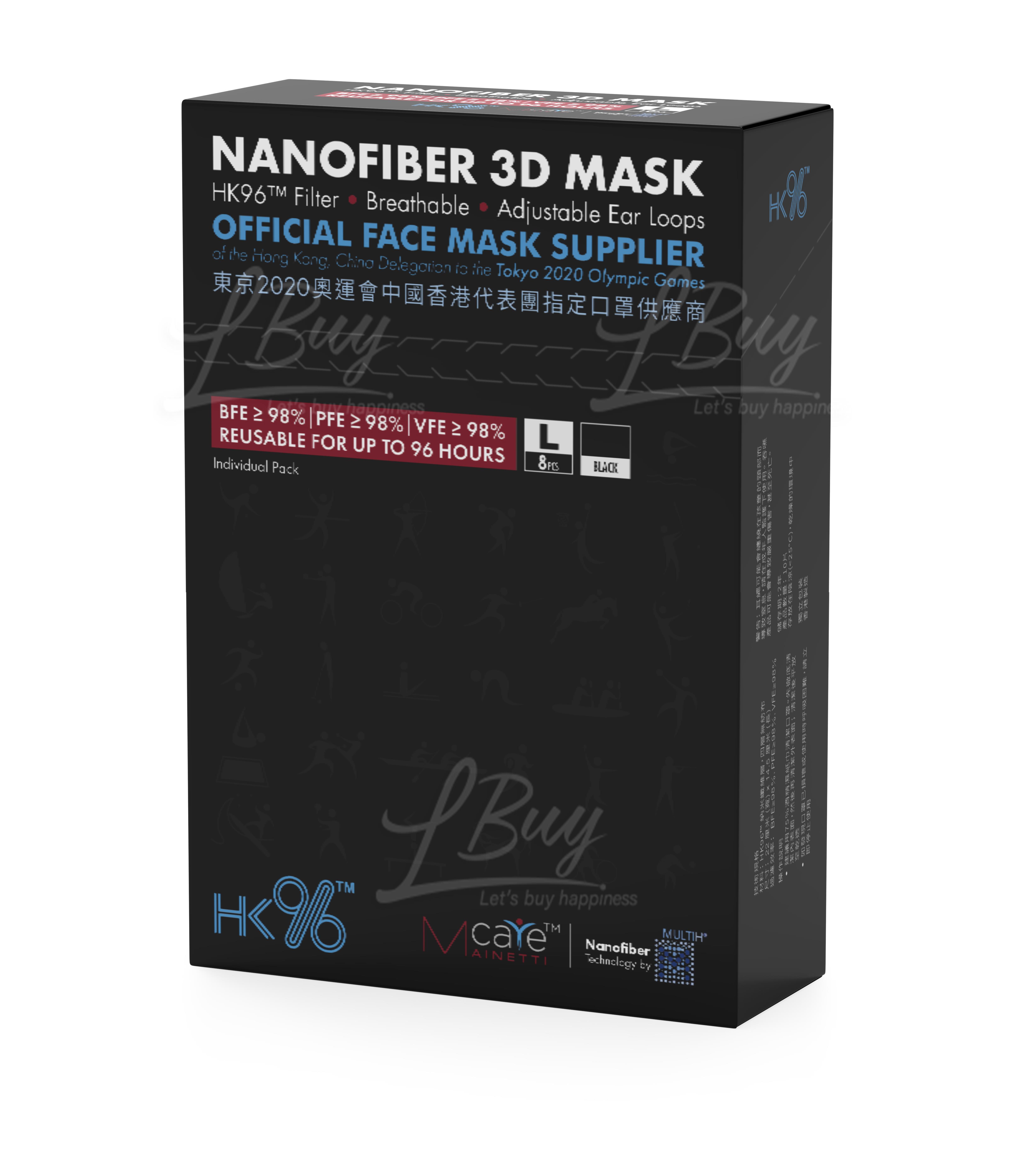 MainettiCare HK96納米纖維過濾3D立體口罩 - 大碼 (奧運特別版)