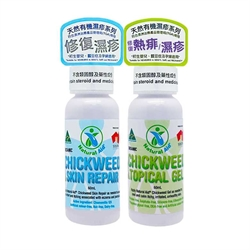Natural Aid Chickweed Dual Pack
