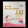 福施福® 葉酸孕婦營養補充劑 (保存期: 02-06-2021)