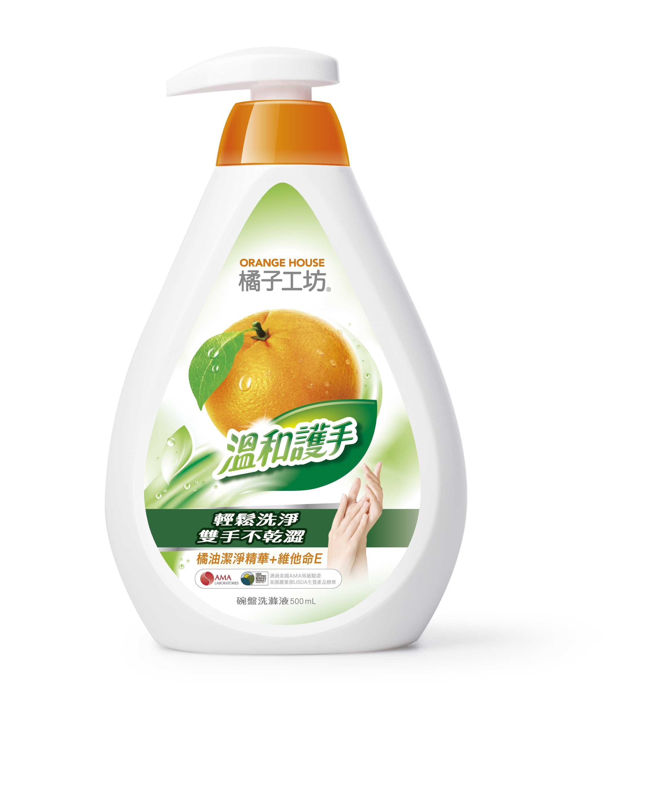 橘子工坊碗盤洗滌液-溫和護手 500ml