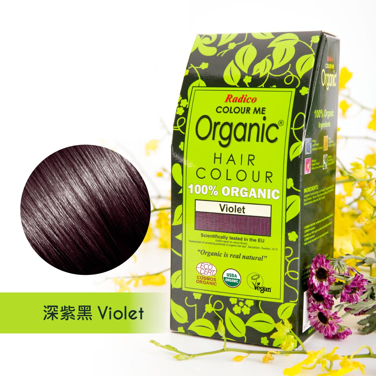 Radico Organic Hair Colour - Violet