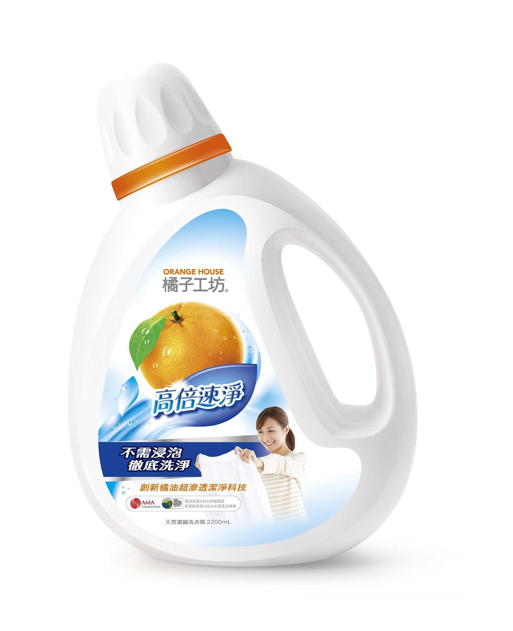 橘子工坊天然濃縮洗衣精-高倍速淨2200ml