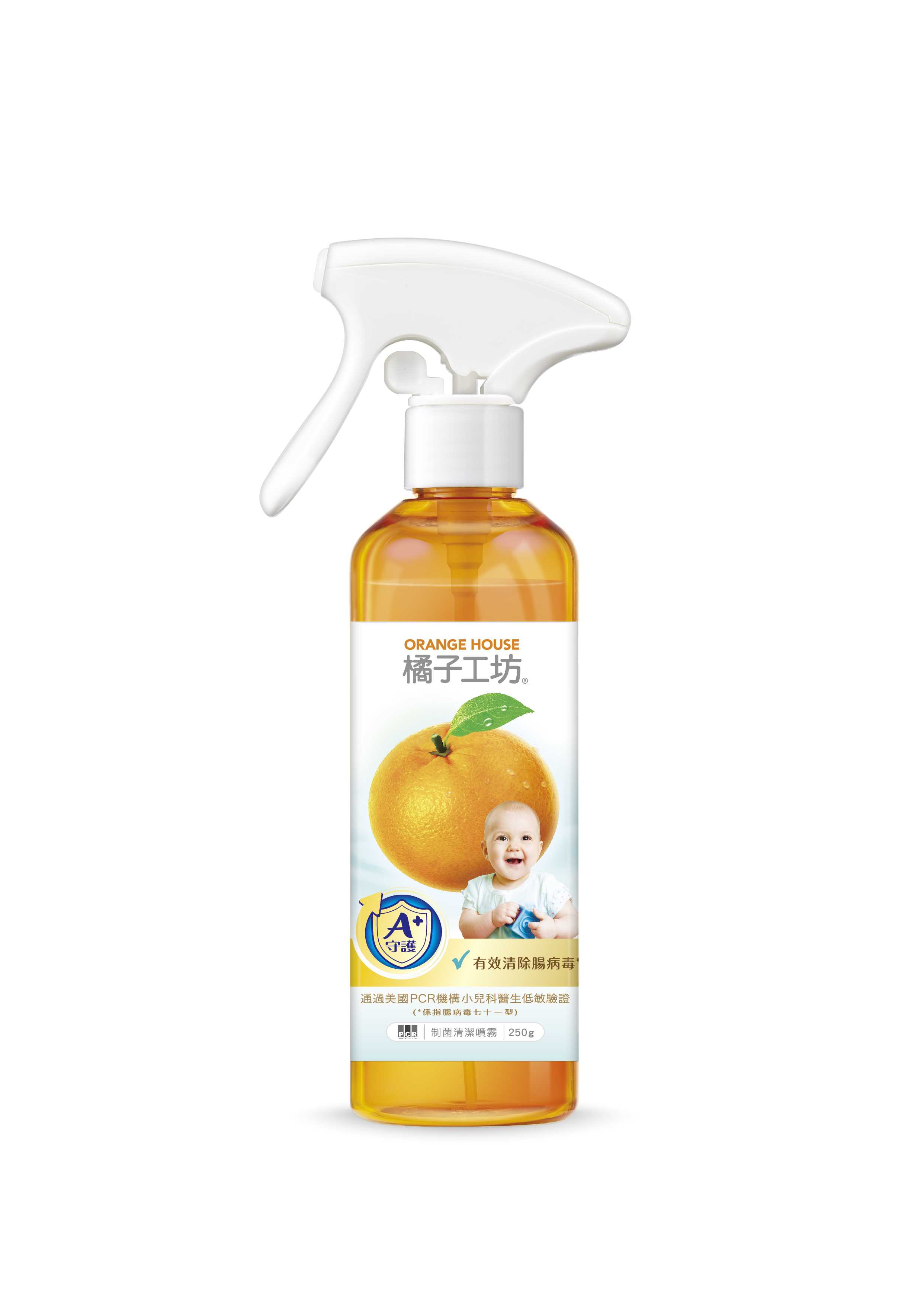 ORANGE HOUSE BACTERIA CLEANING SPRAY 250g