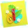 Pure Paw Paw 澳洲萬用木瓜霜-原味红 25g
