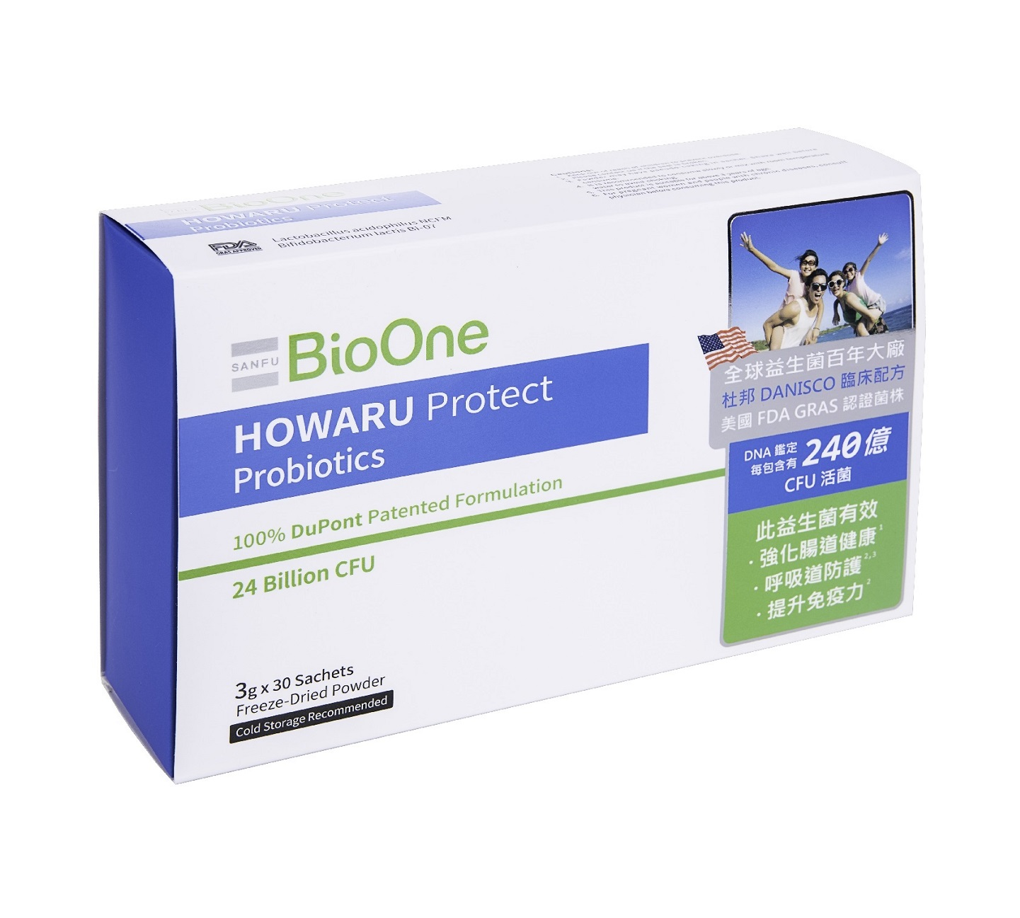 BioOne U.S. Bio-Pro Probiotics (30 sachets) for adults