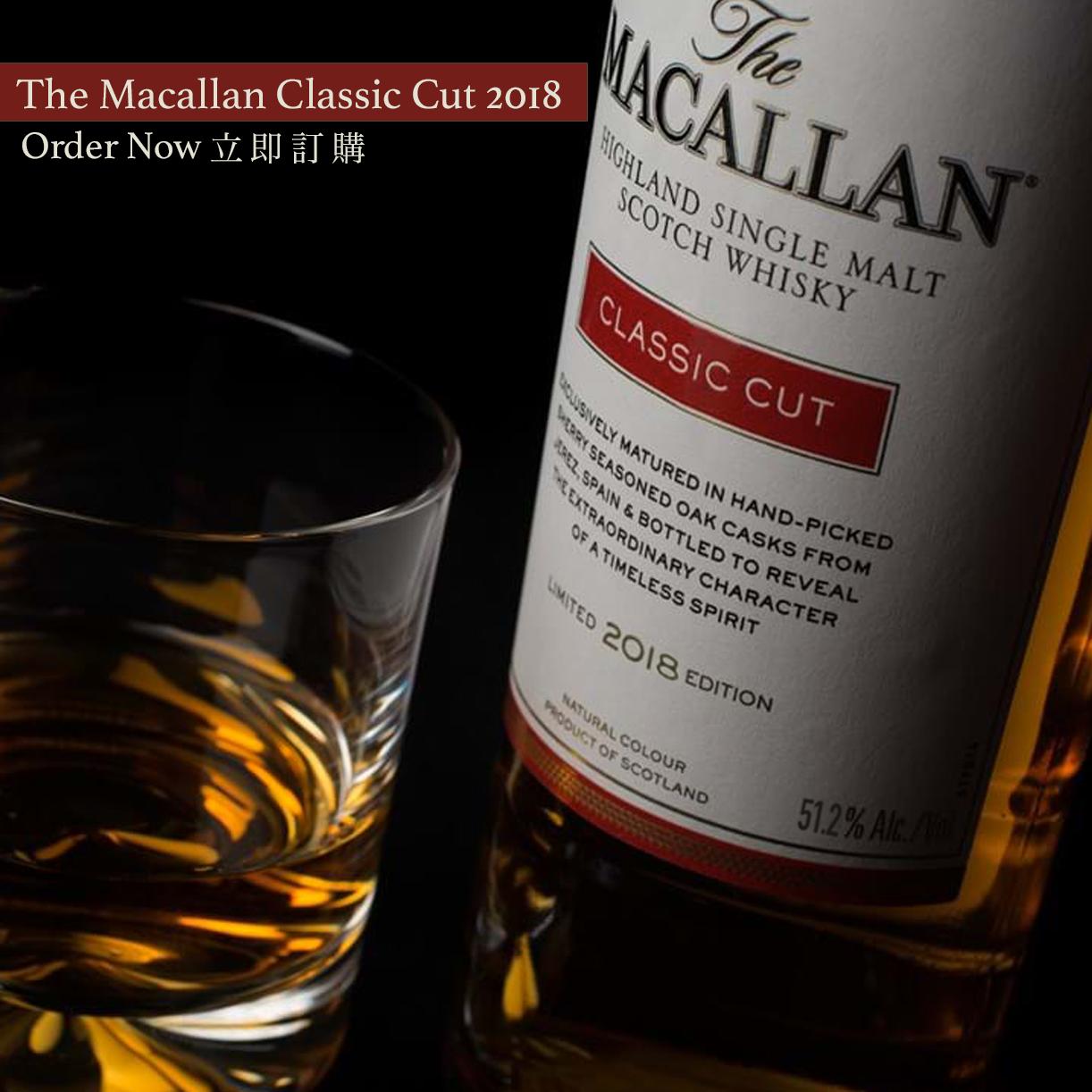 Macallan Classic Cut 2019 (Click Here >)