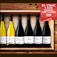 Bio-Dynamic Northern Rhone Wine Selection (6 bottles)