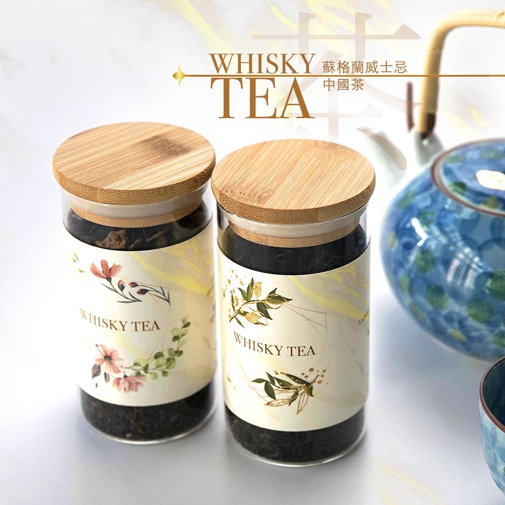 Whisky Tea Set (80g x 2)