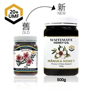 纽西兰WAITEMATA UMF20+ 麦卢卡蜂蜜 (500g)