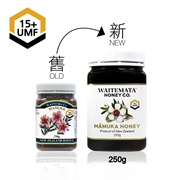 WAITEMATAUMF15 Active Manuka 250g