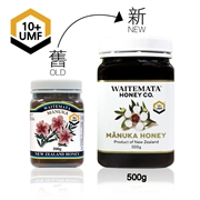 紐西蘭WAITEMATA UMF10+ 麥盧卡蜂蜜 (500g)