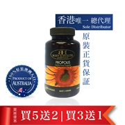 BODY & HEALTH Bee Propolis Capsules