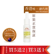 NELSON Bee Propolis Spray