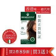 HERBATINT Hair Gel 4N (Chestnut)