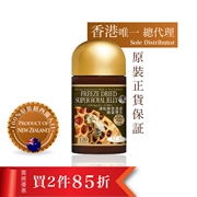 NZ Discovery Freeze Dried Super Royal Jelly1500mg 6% HDA