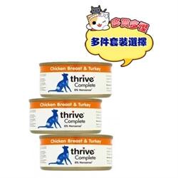 Thrive 雞肉+火雞 貓罐頭 75g