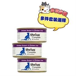 Thrive 雞肉+雞肝 貓罐頭 75g