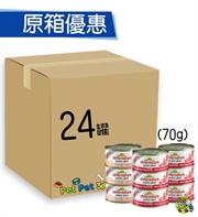 Almo Nature(意大利) 貓罐頭 70gx24罐(可混味)