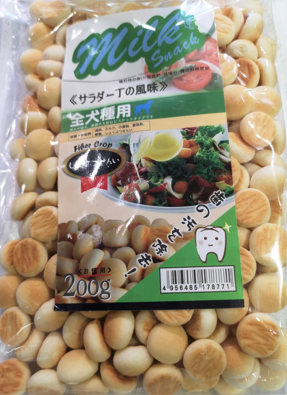 特選 - 沙律小煎餅 200g