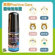 "Positivecare 泡泡靈急救泡沫""皮膚/傷口""50ml"