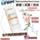 美國 I-firm Rejuvenating Hand Cream 抗菌防護手霜 50ml