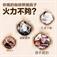 台灣 CLA 馬甲塑咖啡 一盒14包