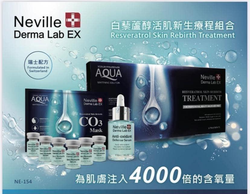 法國 Neville Derma Lab Ex 白藜蘆醇活肌新生療程組合 (1盒6套 )