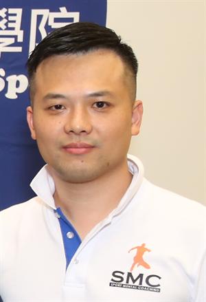 課程總監兼ASPPA亞洲運動心理專業聯會會長
